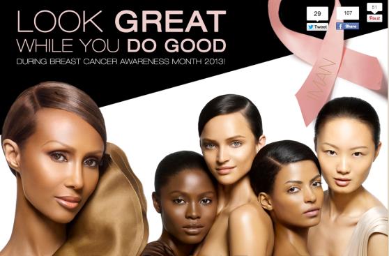 ScreenShot: Imancosmetics.com By Sophia Styles 10/18/13